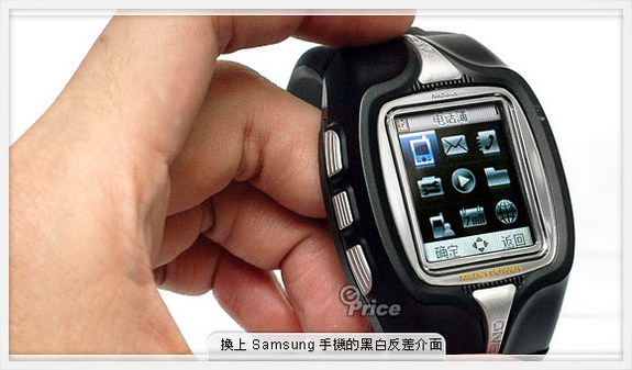m800-china-phone-watch.jpg
