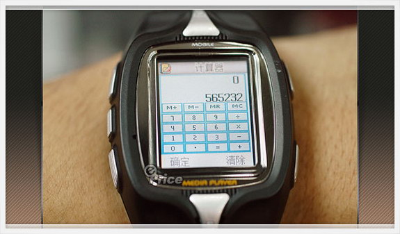 m800-phonewatch12.jpg