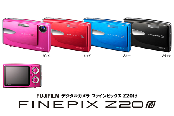 finepix_z20fd_1.jpg
